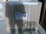 Машина холодильная моноблочная Polair MM 115 RF