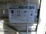 Машина холодильная моноблочная Polair MB 211 SF