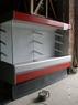 Холодильная горка Кифато Белуно 2500